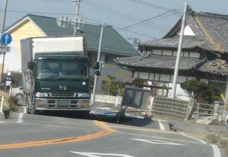 東日本 巨大地震 �A.JPG